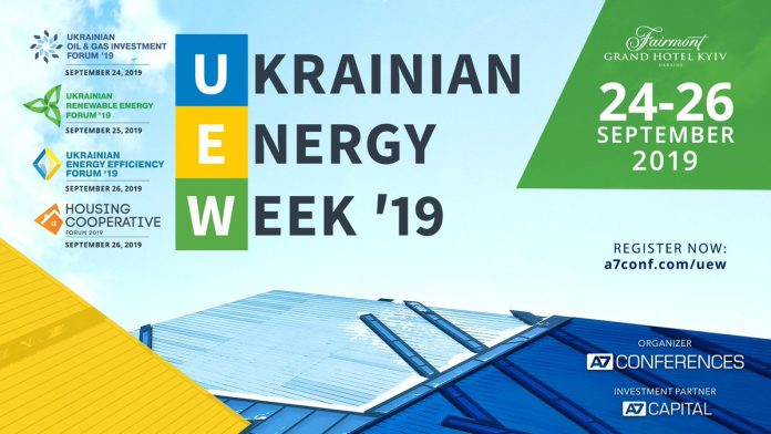 Ukrainean Energy Week 2019